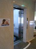 女性用大浴場に行くエレベーター