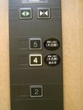大浴場内のエレベーター
