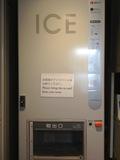 製氷機は2つあります