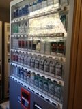 タバコの自販機