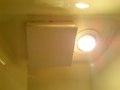ライトと換気扇