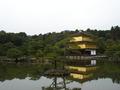 金閣寺へ行きました。