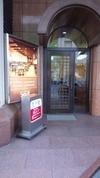スネービット側の入口