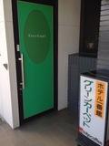 ホテルを通さなくて、直接入る際の入り口です。ホテル入り口横にあります。