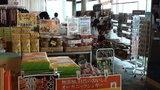 静岡のお土産は網羅してます