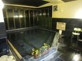 夕凪の棟大浴場