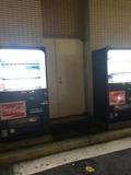 駐車場の横には、自販機が設置されております。