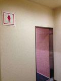 2Fトイレ写真です。