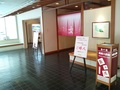 2階「巌の湯」入口