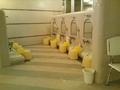 下の階の洗い場