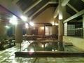 大浴場「甍の湯」