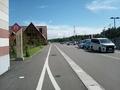 スィートガーデンと駐車場