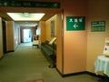 本館地下1階エレベーターホール