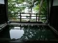 女性露天風呂「羽衣の湯」
