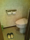 314号室トイレ
