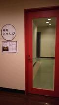 カラオケ入口