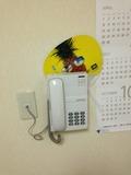 電話は備え付けです。