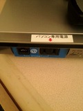PC電源・LAN