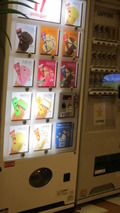 アイス販売機