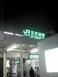 JR五反田駅から歩いてみました