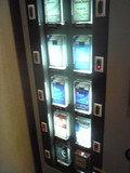 フロント近くにタバコの自販機があります