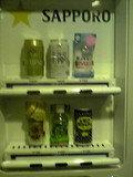 エレベーターホールに自販機あります