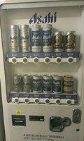 アルコールの自販機もあります