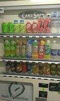 飲料水の自販機です