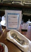 朝食ではカレーが食べ放題です