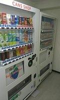 自販機です