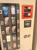 8階タバコ自販機