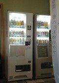 館内には自販機がいっぱい