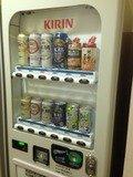 1階にあるお酒自販機
