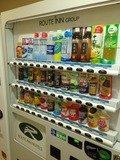 1階にある飲料自販機