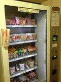 お菓子カップ麺自販機