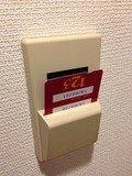 カードキー電源連動ホルダー