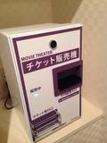 有料ビデオカード販売器