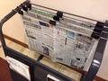新聞コーナー