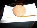 クリーム餅