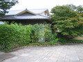 茶寮宗園の入口