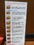 郡山駅おみやげ館3