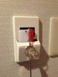 部屋の電源キーボックス