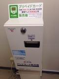 有料放送プリペイドカード販売器
