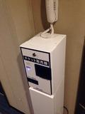 テレビチケット販売器
