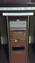 VOD カード販売機