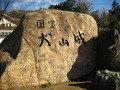 国宝犬山城がおすすめです。