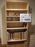 読書スペースもありました。
