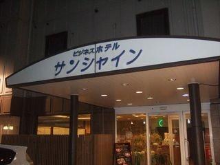 写真クチコミ:コストパフォーマンスの高い有田の温泉のあるホテルです。