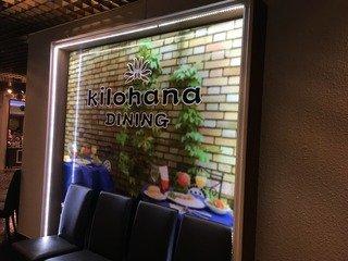写真クチコミ:食事会場のレストラン