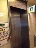 ホテルハワイアンズ 東館エレベーター